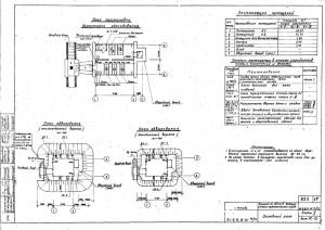 Проект бомбоубежища 35м2, из звеньев водопропускных квадратных труб