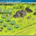 Заброшенный хутор
